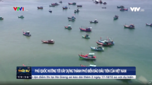 Phú Quốc hướng tới xây dựng thành phố biển đảo đầu tiên của Việt Nam. - WikiPhuQuoc